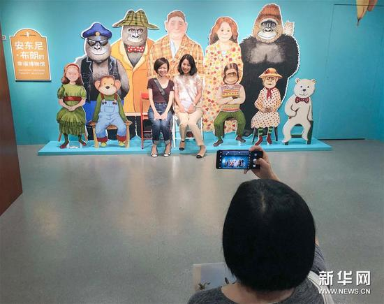 """6月21日,观众在""""安东尼·布朗的幸福博物馆""""预展上留影。"""