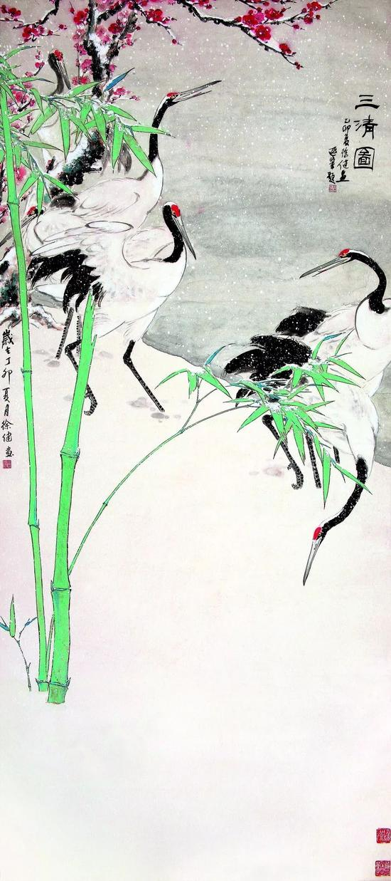 《三清瑞雪》(书画家王遐举题字)