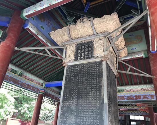 李隆基作序、注解并书,太子李亨篆额的《石台孝经》碑