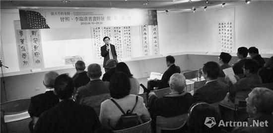 附图3.2010年台湾举办《张大千的老师——曾熙、李瑞清书画特展》现场