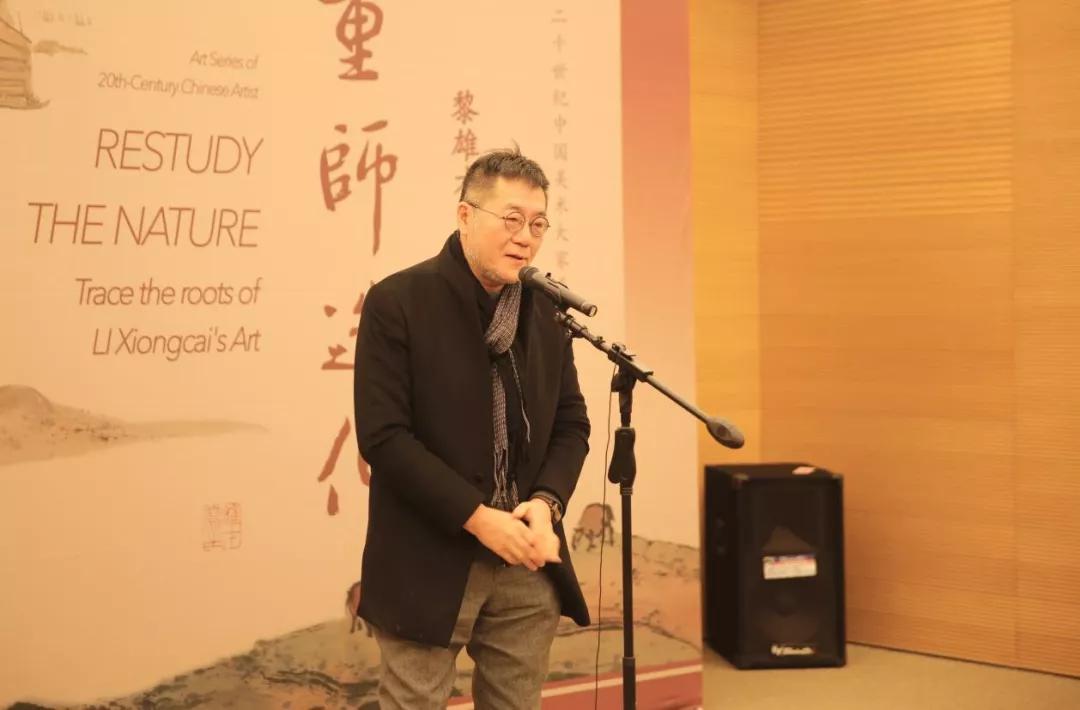 广州美术学院美术馆总馆长王璜生先生致辞