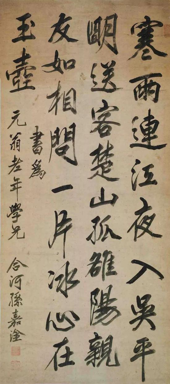 想看黄慎的画与傅山的字就来山西博物院