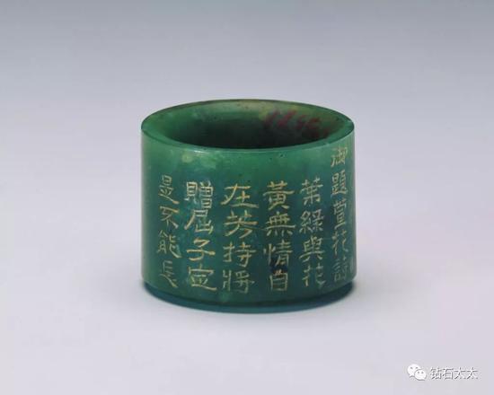 碧玉刻诗扳指清乾隆,故宫博物院藏品