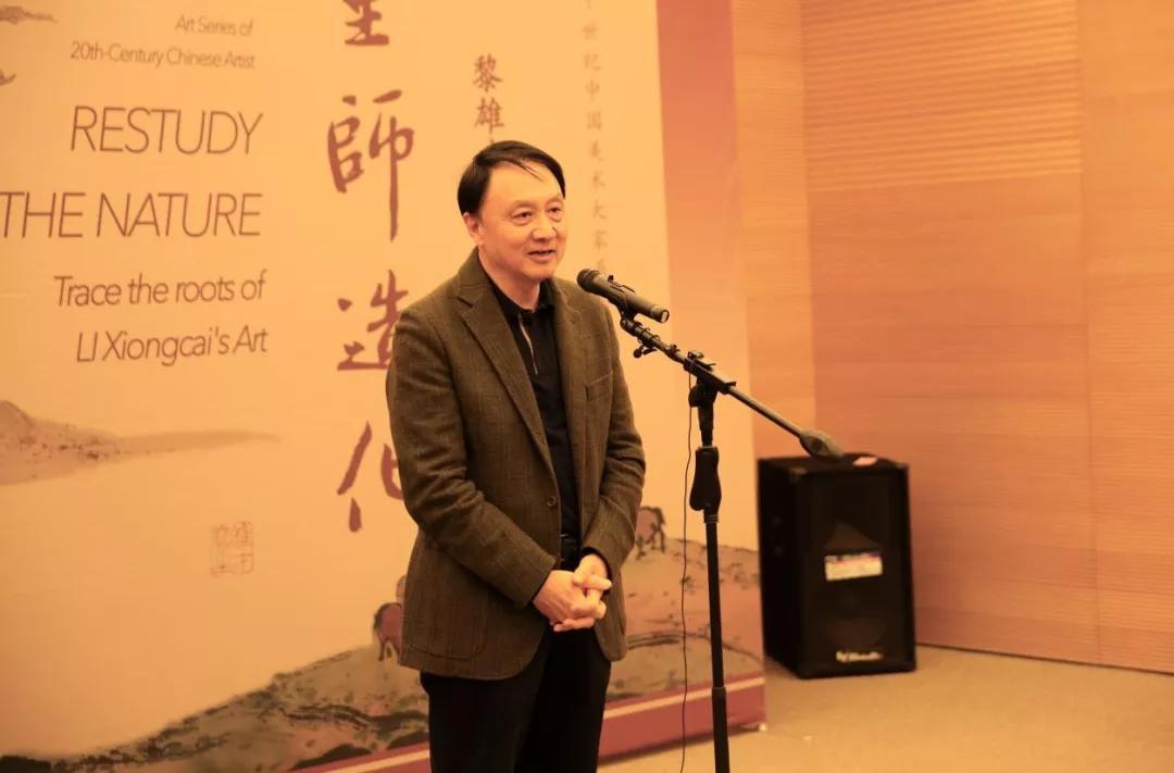 北京画院艺委会主任、著名画家王明明先生致辞