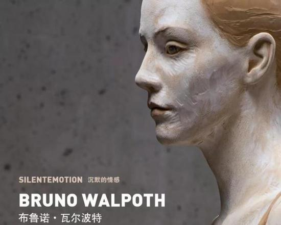 这一浙江美术馆应观众要求而延期的作品展,从中可见一种古典的纯美。