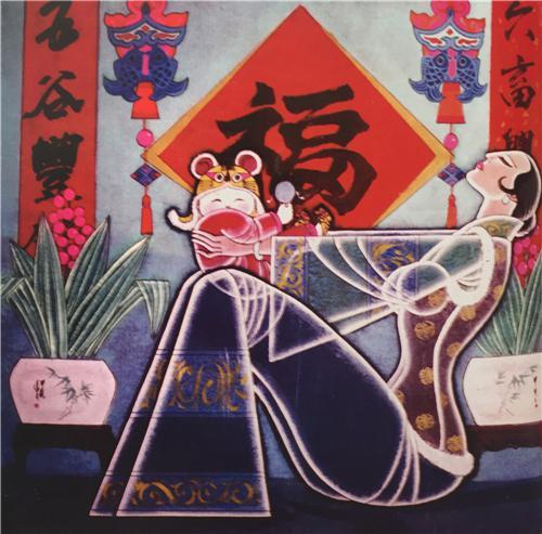 中国民俗系列《迎新春》40×38cm 1996年