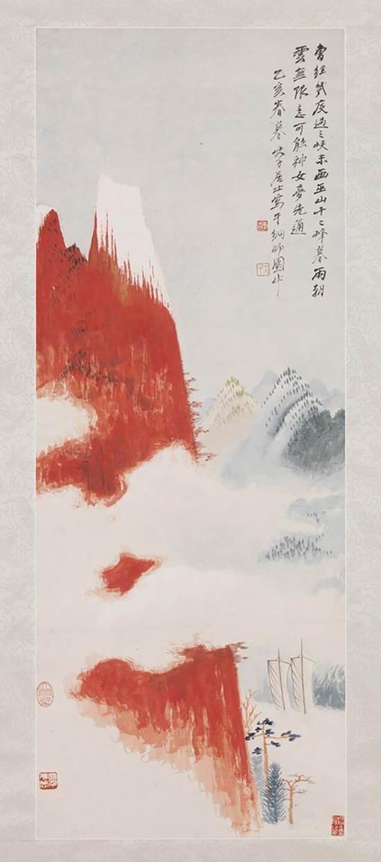 《巫山云雨图》张大千