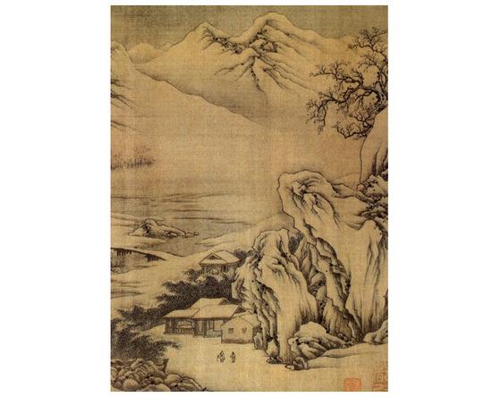 王维《江干雪霁图》。