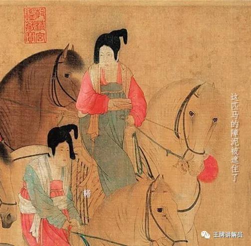 其余五人中,有一人所骑马匹的障泥被遮住了,但我们依然能够看到鲜红的缨穗