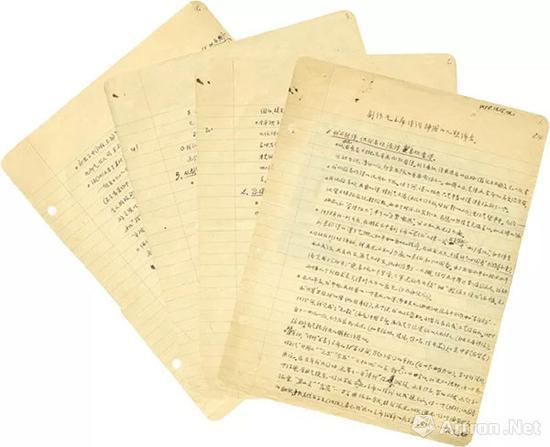 傅抱石《创作毛主席诗词插图的几点体会》 钢笔4页