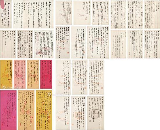 罗振玉致宝熙有关在日本经营中国艺术品事宜等信札十五通