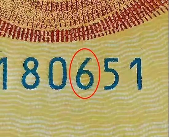 ▲被改号的70周年钞