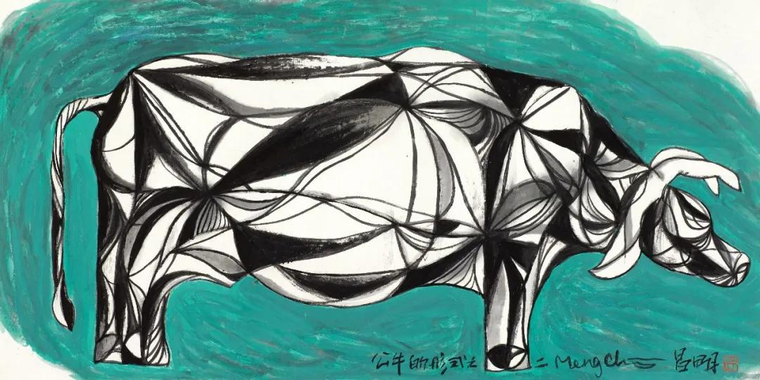 《公牛的形式之二》 68×138cm 2018年
