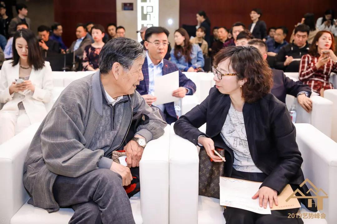 拍卖史研究专家赵榆与中国拍卖行业协会副秘书长欧阳树英交流