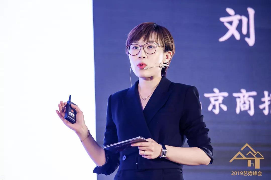 北京商报社副总编辑刘佳