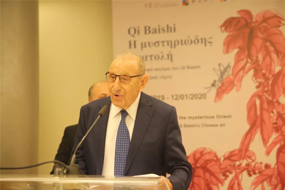 塞奥哈拉基斯艺术基金会主席   题奥卡拉基斯先生致辞