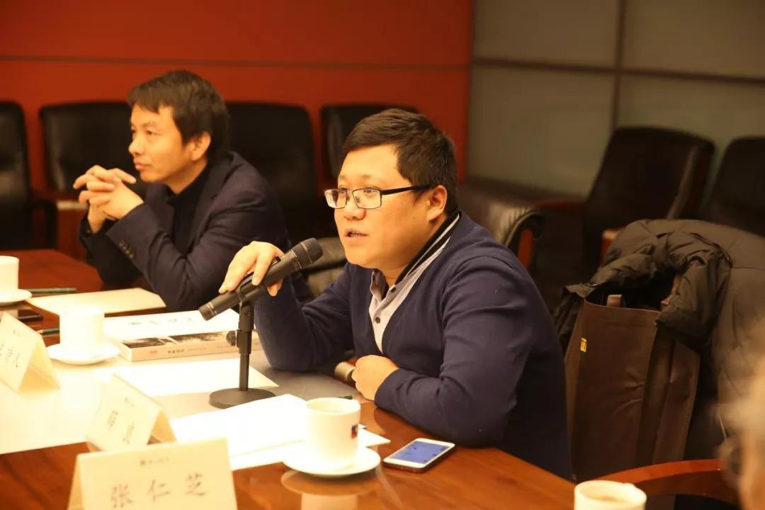 研讨会主持:北京画院美术馆展览部主任薛良