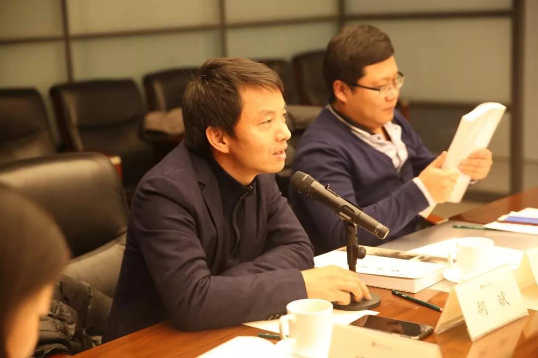 研讨会主持:广州美术学院美术馆常务副馆长胡斌
