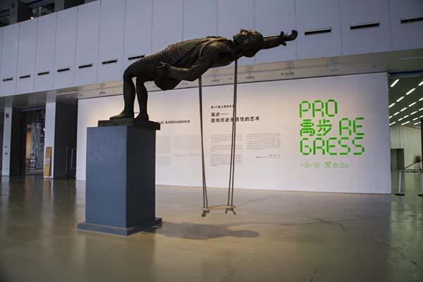 第12届上海双年展展览现场