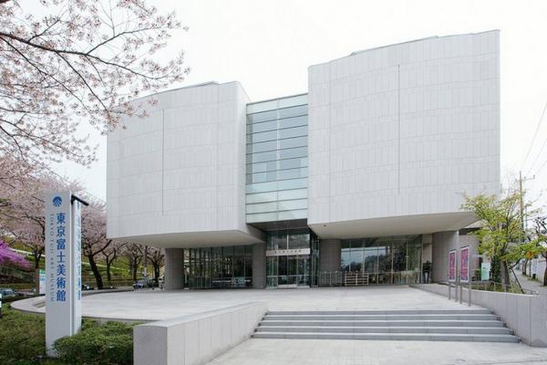 日本东京富士美术馆