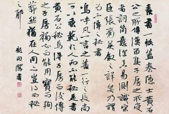 中国书法是世界上最美的艺术