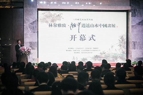 南京信息工程大学党委书记李廉水为开幕式致辞-图片版权归原作者所有