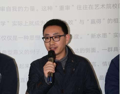 """""""合而为异——青年新水墨提名展""""在正观美术馆开幕"""