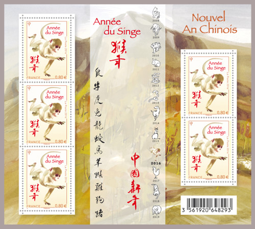 李中耀设计的五连张猴票。(法国《欧洲时报》 黄冠杰 摄)