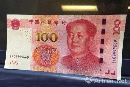 新版人民币