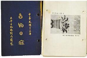 《故宫日历》:中国最美的日历
