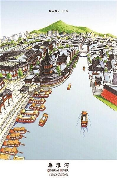 一组南京地标建筑手绘图在