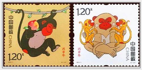 邮局跟上新时代  迎猴年盖猴章