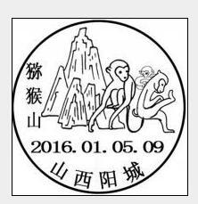 QQ截图20160113164449