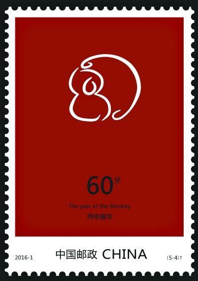 研究生设计猴票有望印刷发行