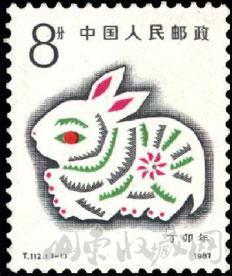 丁卯兔票 1987年发行。