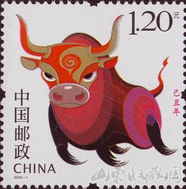 己丑牛票 2009年发行。