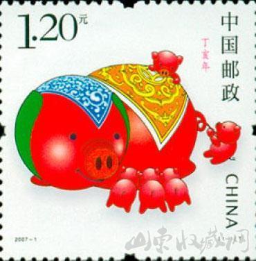 丁亥猪票 2007年发行。