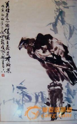 【鉴赏】名人字画收藏常识