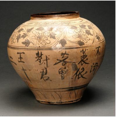 鹤壁窑:聚焦500年的瓷语业界_诗意绵延_新浪鲍勃情趣套c图片
