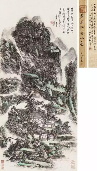 黄宾虹 《蜀游小景》