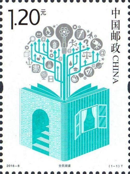 中国邮政曾发行过这枚开元棋牌游戏权威排行