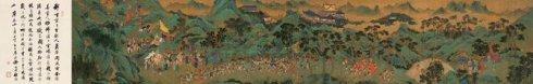 清宫绘画《职贡图》为什么能卖那么贵?