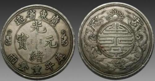 價值百萬的古錢幣到底長啥樣 你見過幾個?