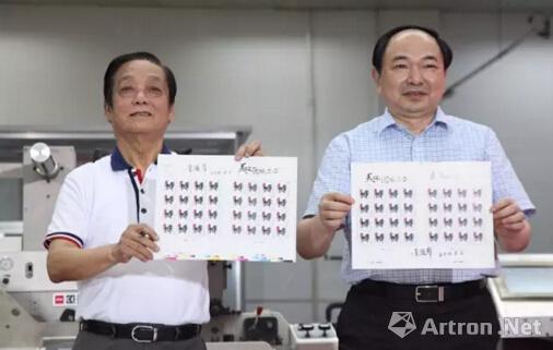 中国邮政集团公司总经理李国华与《丁酉年》邮票设计者韩美林展示邮票印样