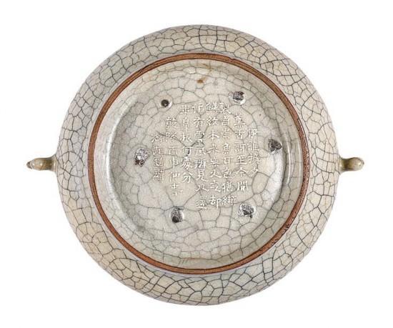 北京故宫博物院藏 宋 哥窑双耳炉