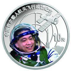 http://www.chngc.net/Upload/tulu/2003/JB_9410184562010_r.jpg