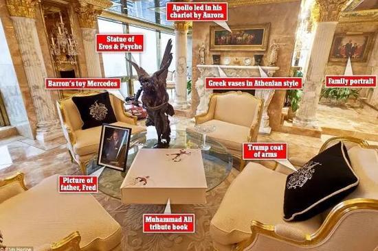 《每日邮报》镜头下,川普豪宅的客厅
