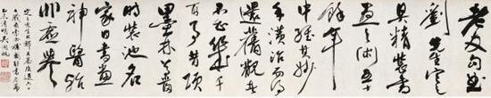 上海博物馆藏《刘定之像》吴湖帆的两次题跋