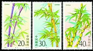 岁寒三友登上邮票