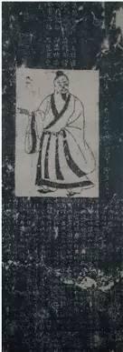 伏波山还珠洞前的米芾自画像石刻拓片